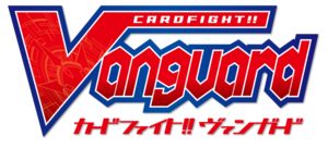 Cardfight-Vanguard.png