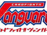 Cardfight!! Vanguard (V Series Anime)