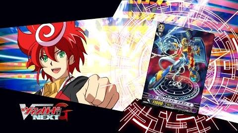 Sub_TURN_33_Cardfight!!_Vanguard_G_NEXT_Official_Animation_-_Potential_of_Humans
