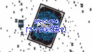 CV-VR-Episode4