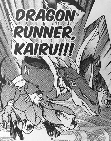 Dragon Runner, Kairu
