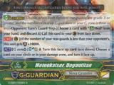 Meteokaiser, Dogantitan