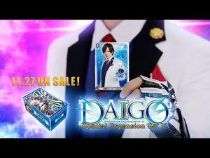 【CM】「カードファイト!! ヴァンガード」(DAIGO出演)「DAIGOカード編」