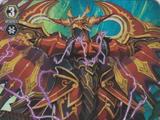 Brawler, Skybeat Dragon