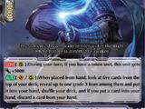 Stealth Beast, Katarigitsune (V Series)