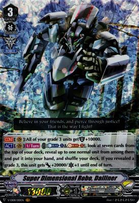 V-EB08-001EN-VR.png