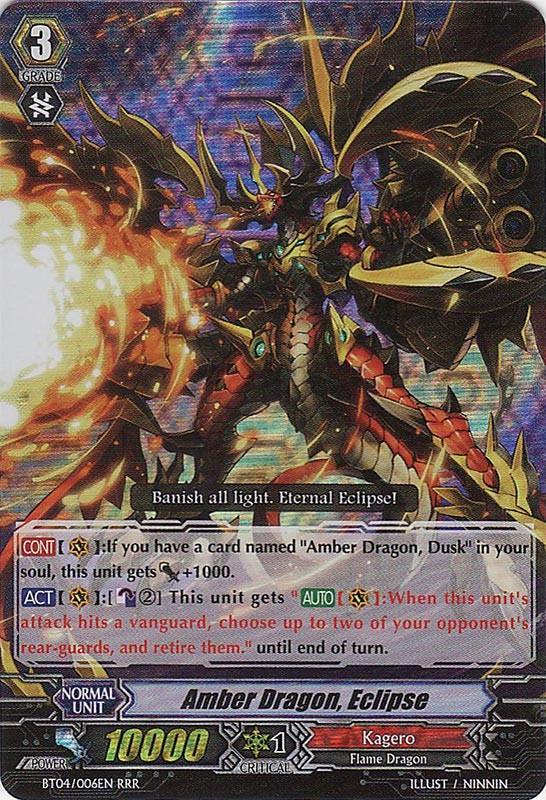 Amber Dragon, Eclipse