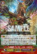 G-FC01-042-RR (Sample)