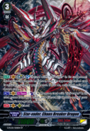 G-RC01-S08EN-SP
