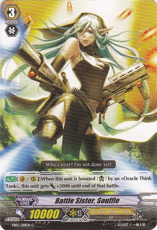 Battle Sister, Souffle