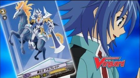 Episode 11 Official Cardfight!! Vanguard 1st Season