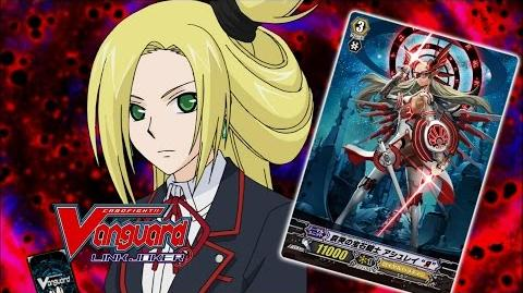 Episode_146_Cardfight!!_Vanguard_Official_Animation