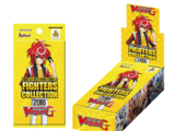 Fighters Collection 2016