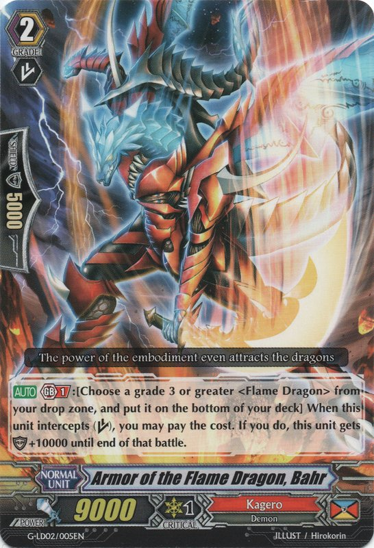 Armor of the Flame Dragon, Bahr