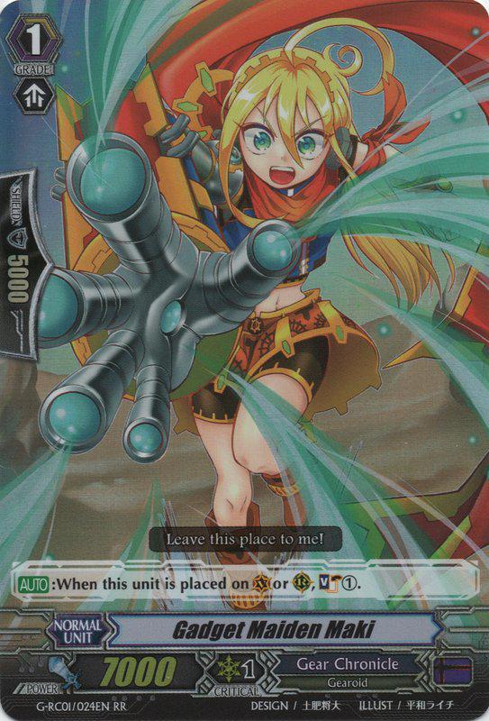 Gadget Maiden Maki