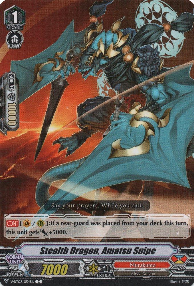 Stealth Dragon, Amatsu Snipe