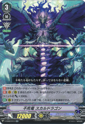 V-EB02-013-RR.png