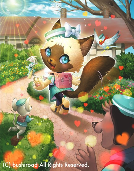 Adorable Balinese (Full Art).png