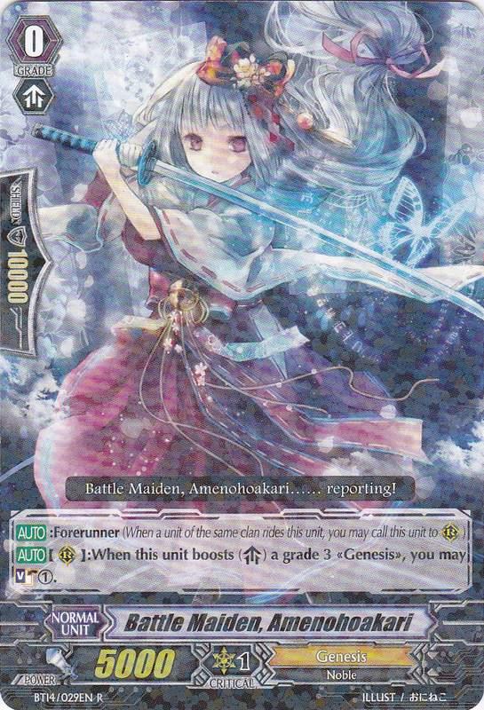 Battle Maiden, Amenohoakari