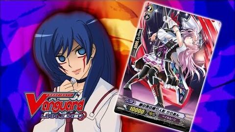Episode_131_Cardfight!!_Vanguard_Official_Animation