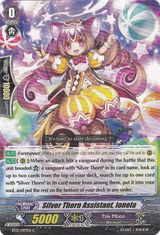 Silver Thorn Assistant, Ionela