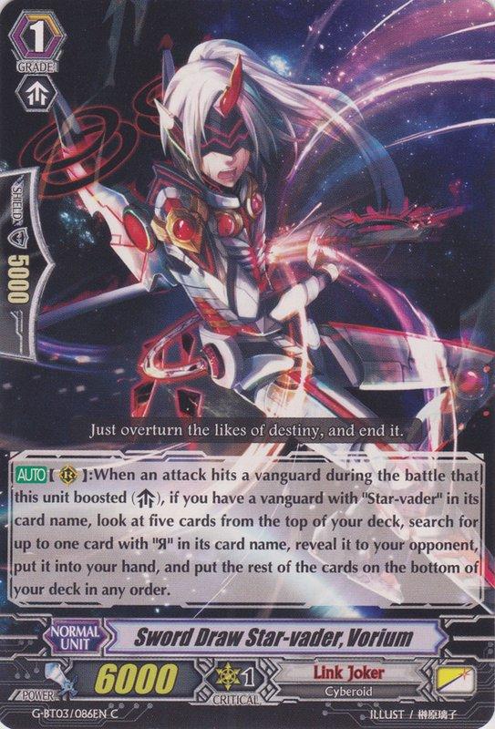 Sword Draw Star-vader, Vorium