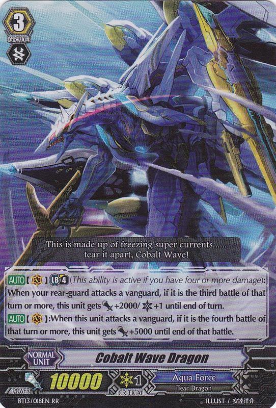 Cobalt Wave Dragon