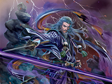 Sword Saint of Invincibility, Daihouzan