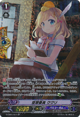 G-CB01-S11.png