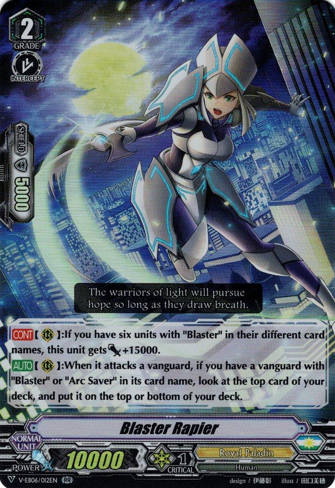 Blaster Rapier (V Series Royal Paladin)