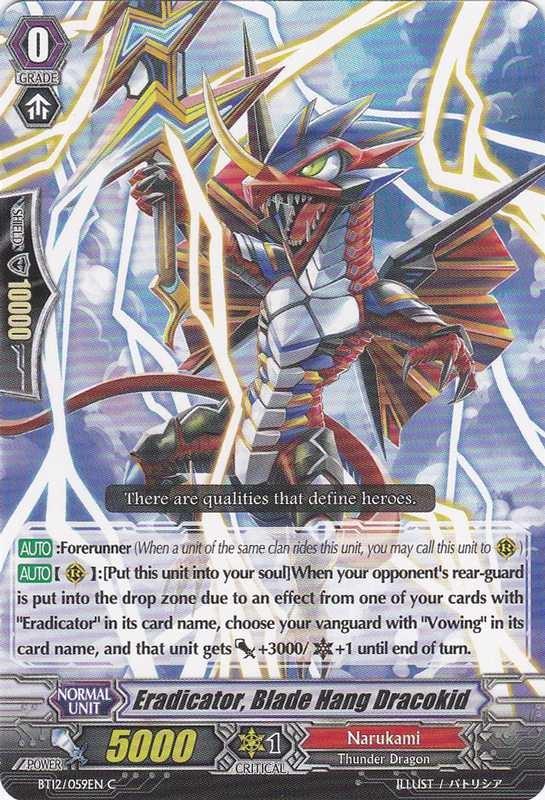 Card Errata:Eradicator, Blade Hang Dracokid