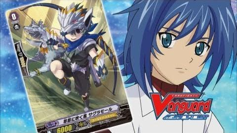 Episode_68_Cardfight!!_Vanguard_Official_Animation