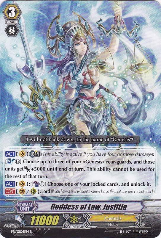 Goddess of Law, Justitia