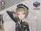 Maeda Toushirou