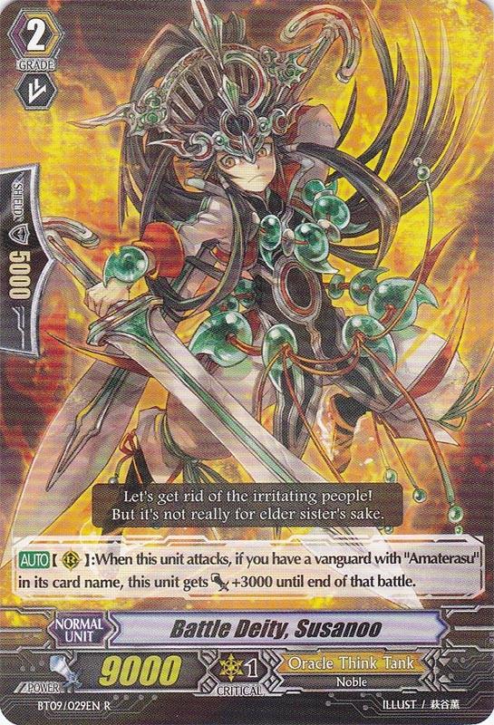 Battle Deity, Susanoo