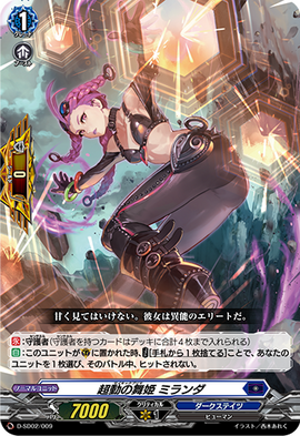 D-SD02-009 (Sample).png
