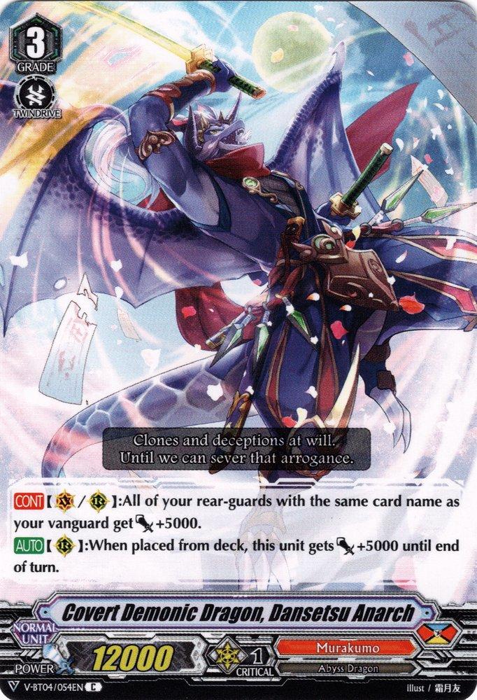 Covert Demonic Dragon, Dansetsu Anarch