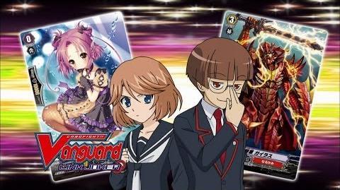 Episode 114: Miyaji Academy, Middle School Division