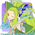 Lime Witch, ReRe (Extra)