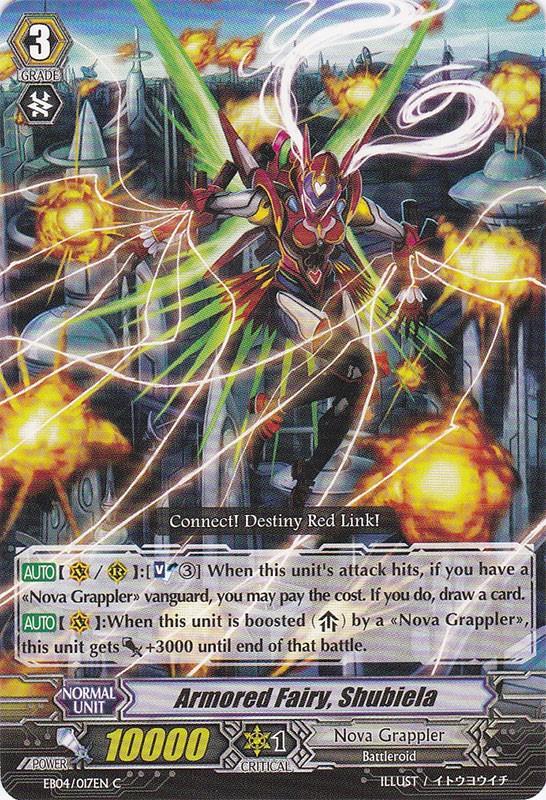 Armored Fairy, Shubiela