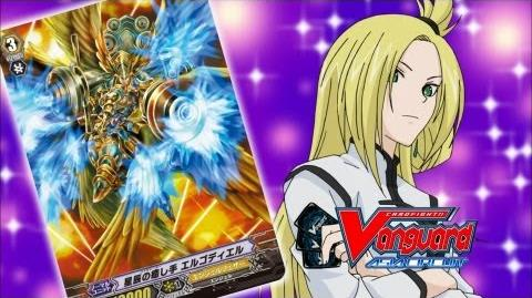 Episode_92_Cardfight!!_Vanguard_Official_Animation