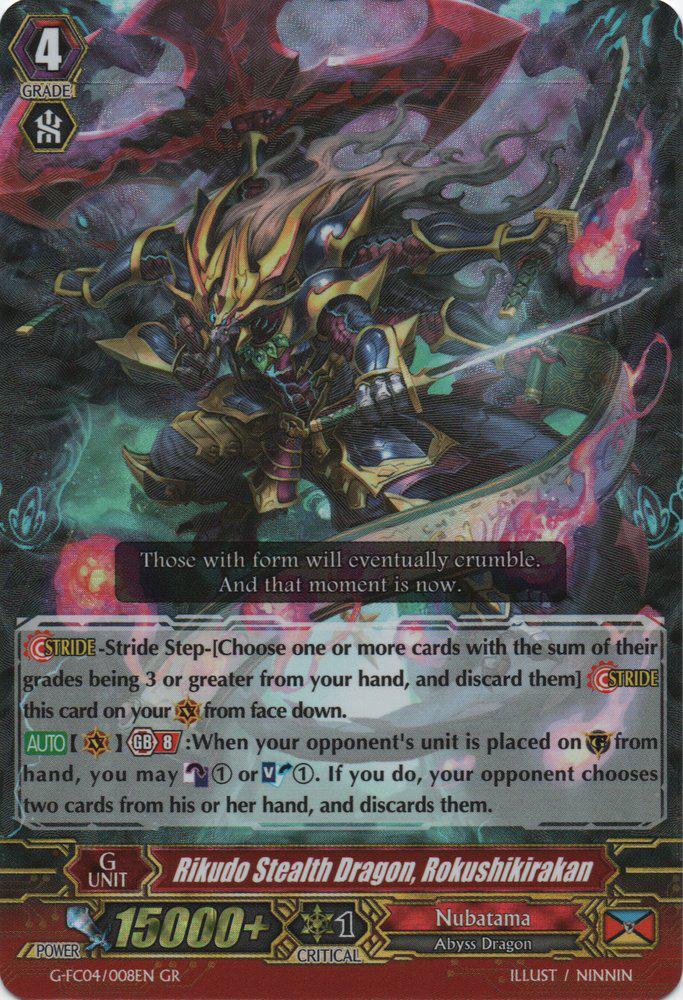 Rikudo Stealth Dragon, Rokushikirakan
