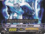 Black Sage, Charon