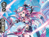 Explode Jewel Knight, Laile