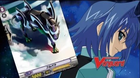 Episode_45_Official_Cardfight!!_Vanguard_1st_Season