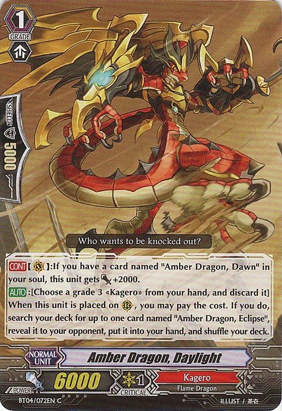 Amber Dragon, Daylight