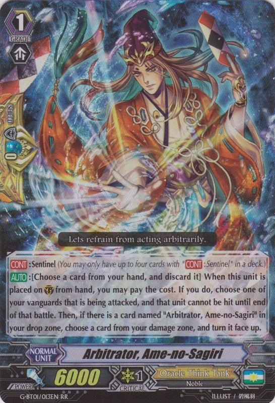 Arbitrator, Ame-no-Sagiri