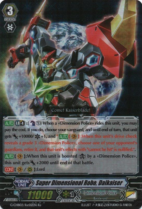 Super Dimensional Robo, Daikaiser