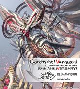 Star-vader, Chaos Breaker Dragon (Extra-10th Anniversary)