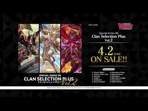 Cardfight!! Vanguard Special Series 08 Clan Selection Plus Vol